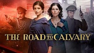 The Road to Calvary (Khozhdenie po mukam) (2017)