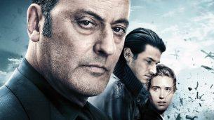 Le premier cercle: Ultimate Heist (2009)