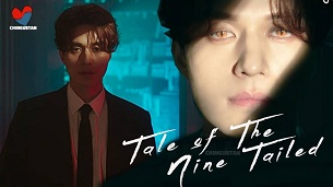 Tale of the Nine Tailed (2020)