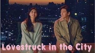 Lovestruck in the City (2020)