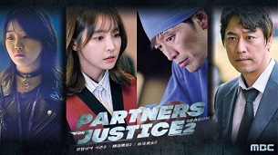 Partners for Justice (2018)