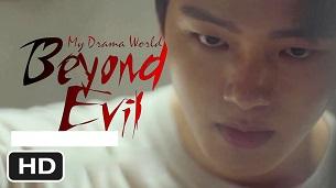 Beyond Evil (2021)
