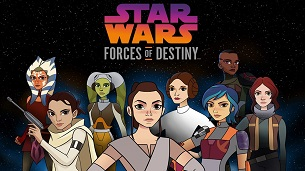 Star Wars: Forces of Destiny (2017)