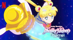Pretty Guardian Sailor Moon Eternal The Movie Part 1 (2021)